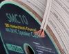 increcable : i-Sound SMC 10