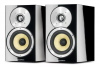 Bowers Wilkins CM-1s2