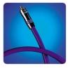 Coaxial Cable QED QUNEX SR75 (1M.)